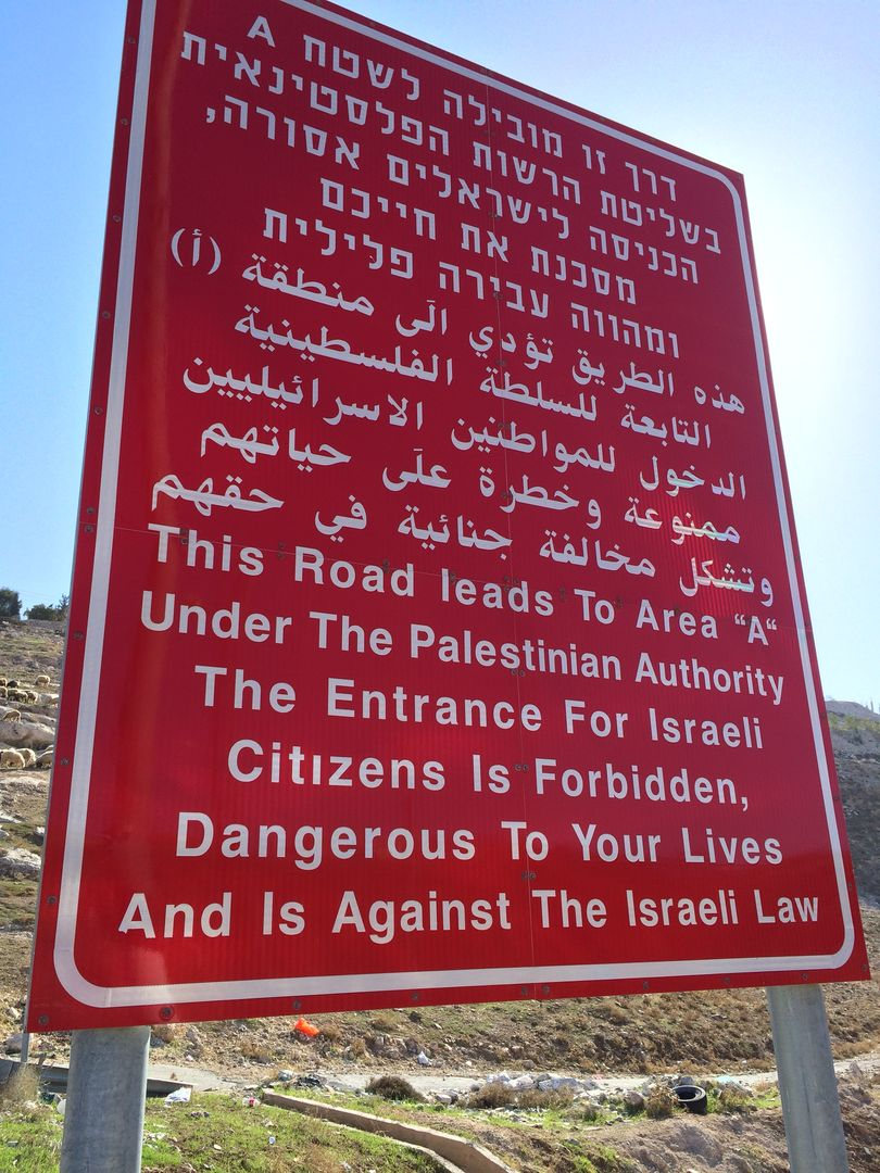 Israel Warnschild