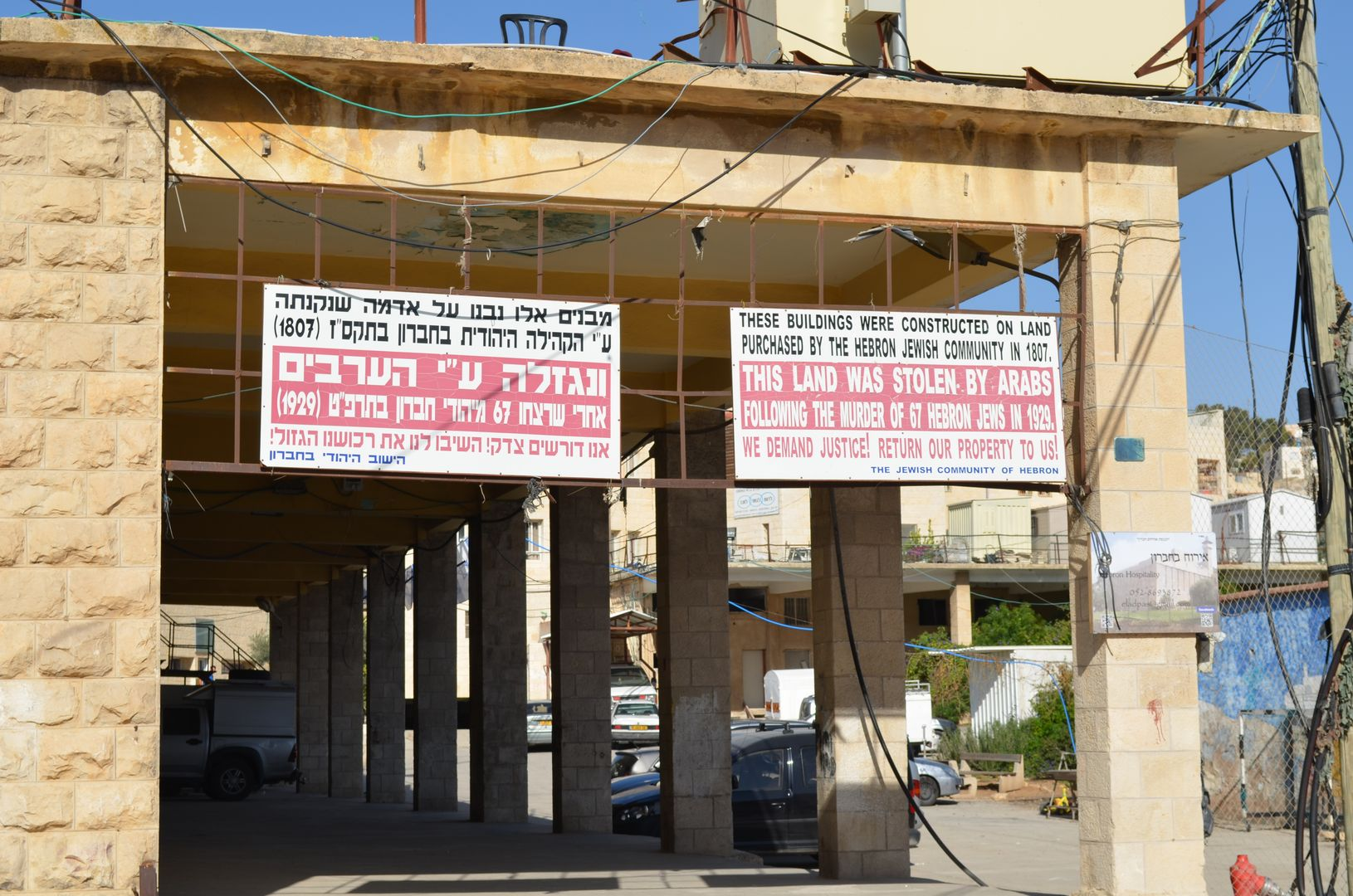 Hebron closed shops