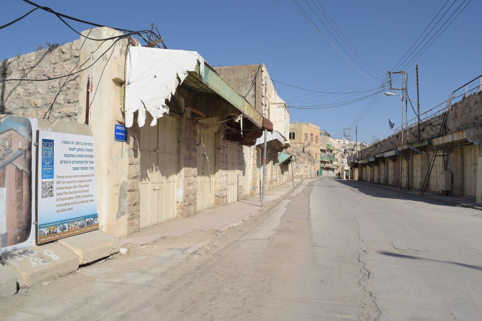 Hebron leere Straßen