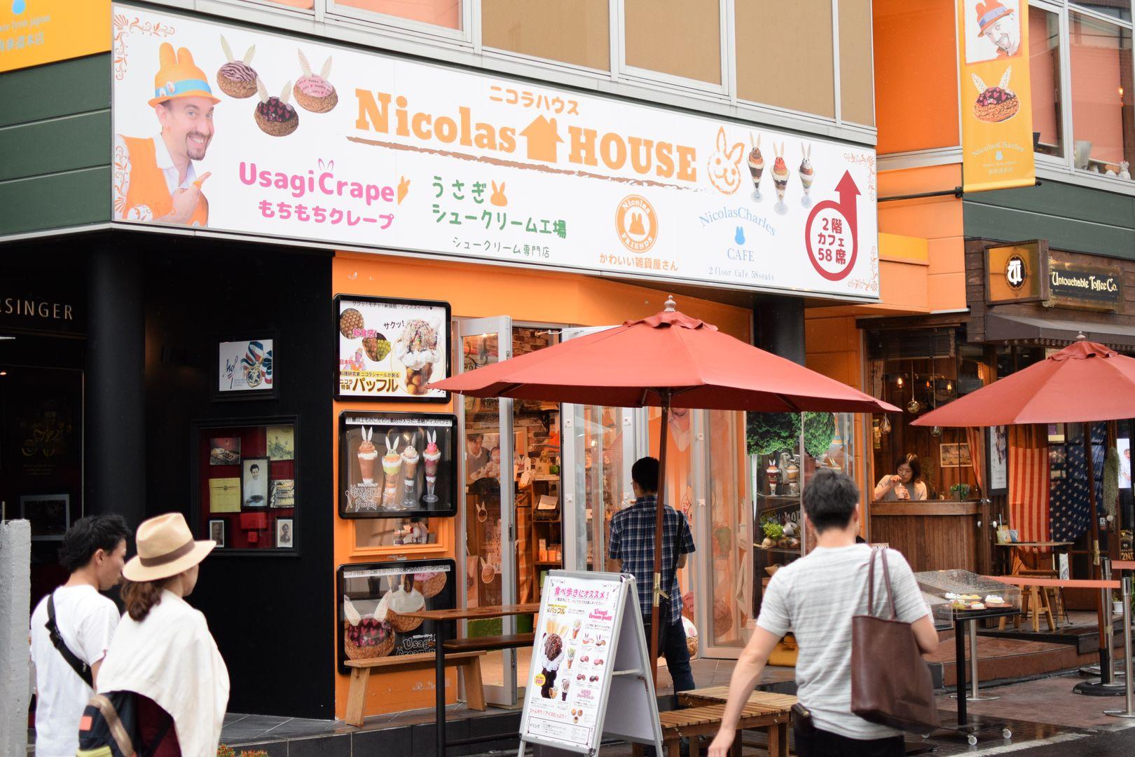 Bunny Café Nicolas Charles House