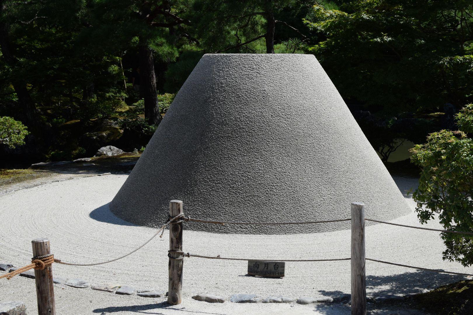 Ginkakuji Tempel Kyoto Zen Garten