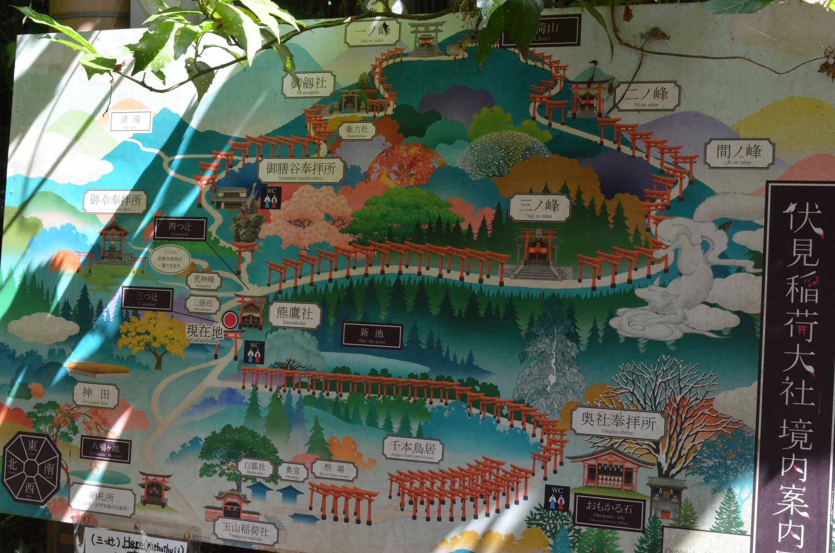map of Fushimi Inari Taisha, Kyoto