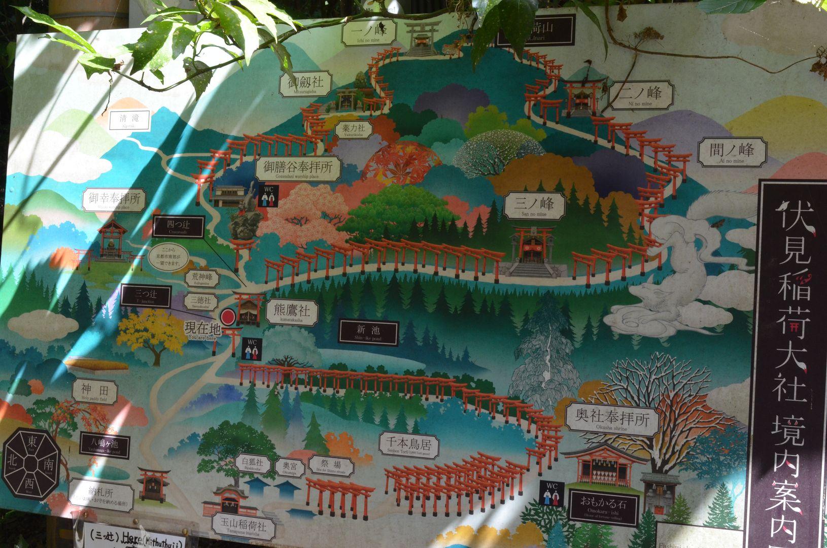 map of Fushimi Inari Taisha, Kyoto