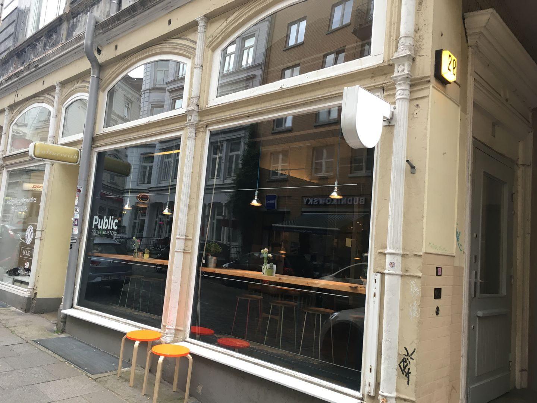 Public Coffee Roastery Hamburg