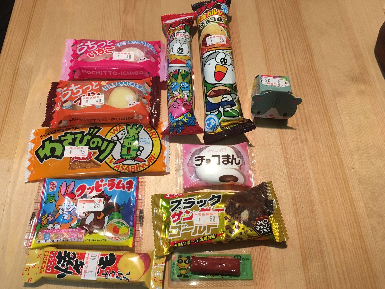Akihabara Süßigkeiten Tokio