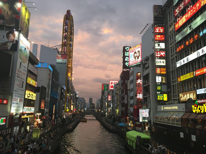Osaka-Japan
