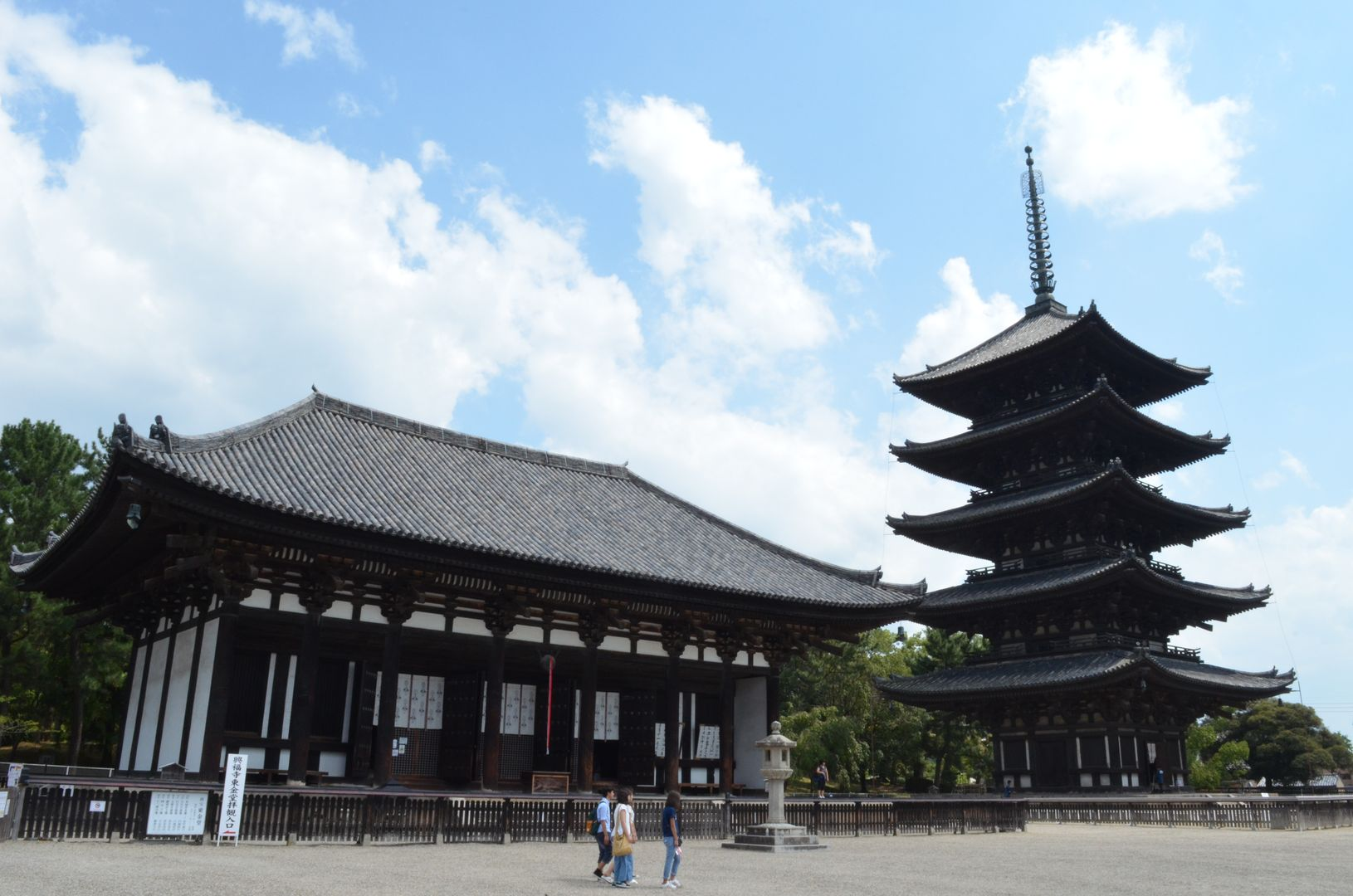 Nara-Japan-Tempelbezirk